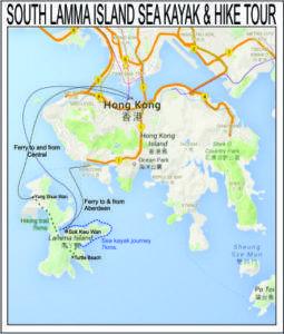 South Lamma Island Hike & SeaKayak tour