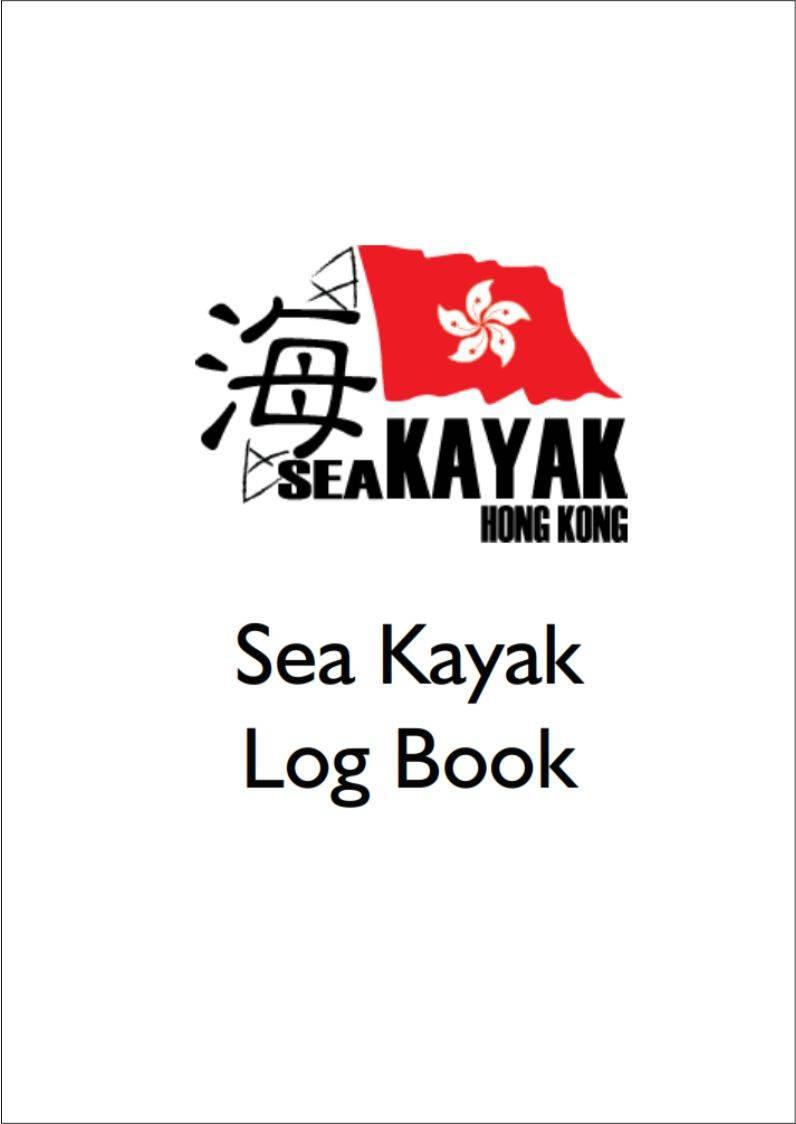 sea-kayak-log-book