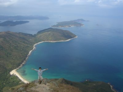 Over 260 islands in Hong Kong