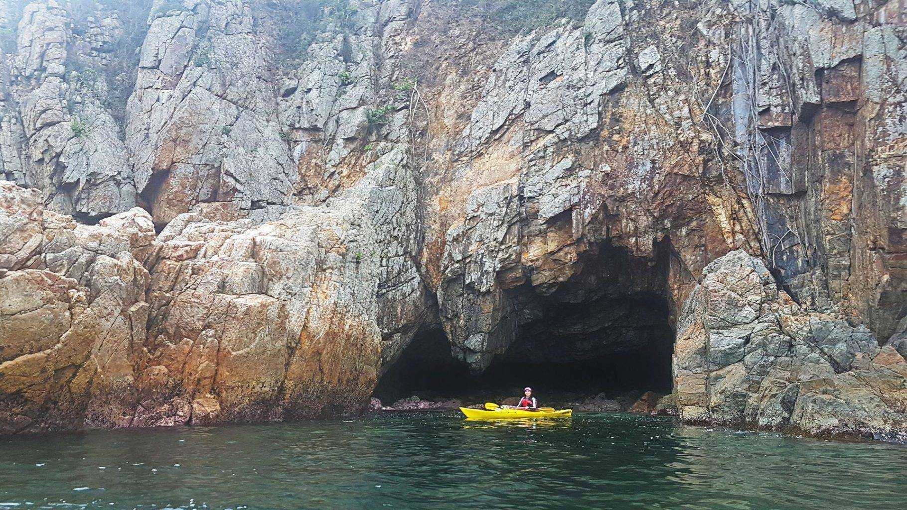 21 Feb 2019 Sea Kayak Hong Kong UNESCO Geopark