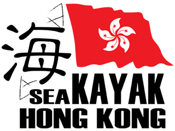 SKHK-logo500px