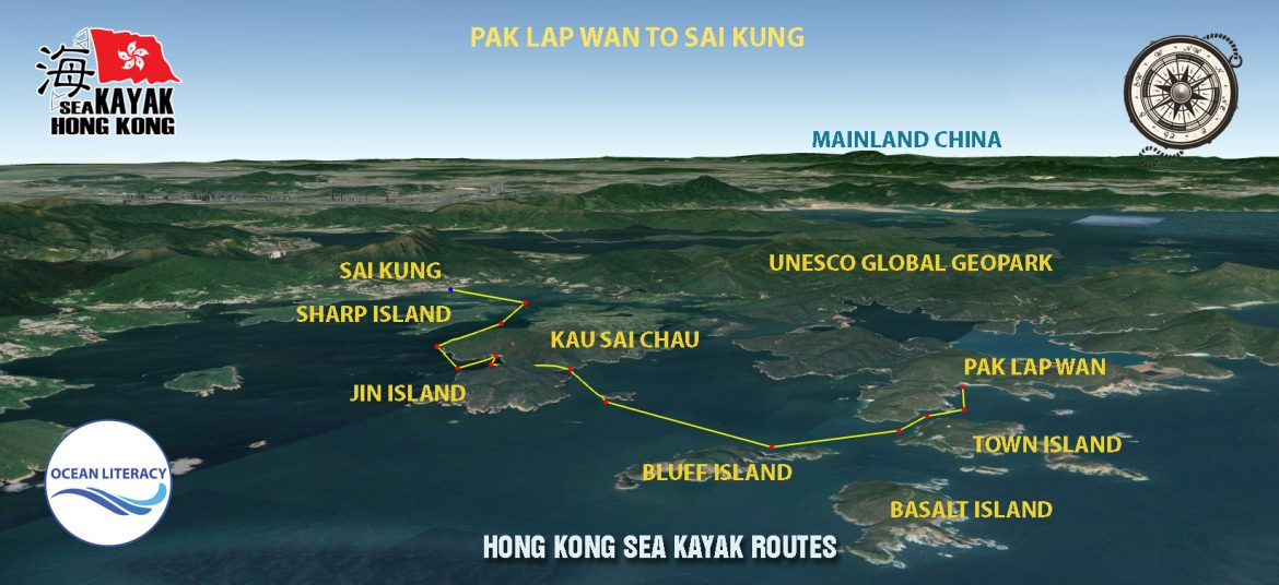 Pak Lap to Sai kung sea kayak route
