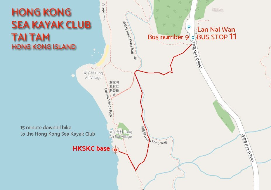 Hong Kong Sea Kayak Club