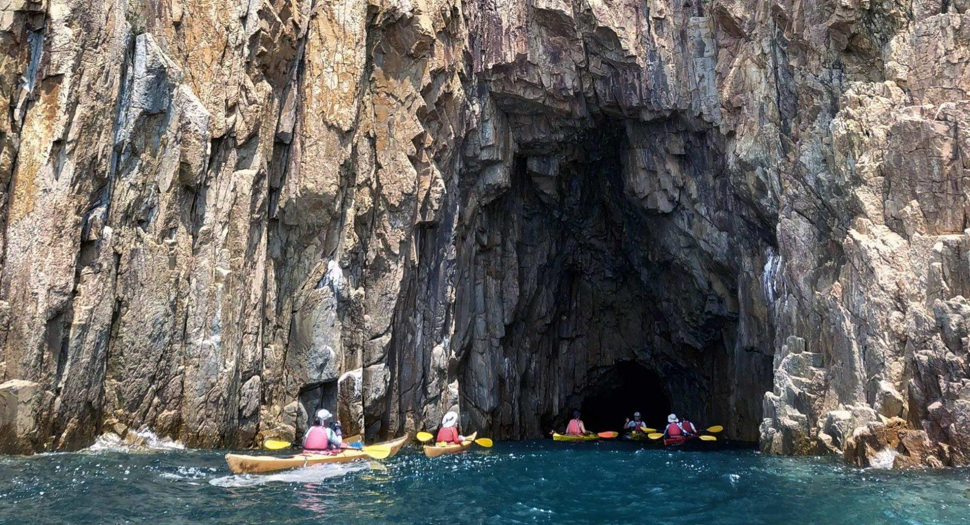geopark sea caves