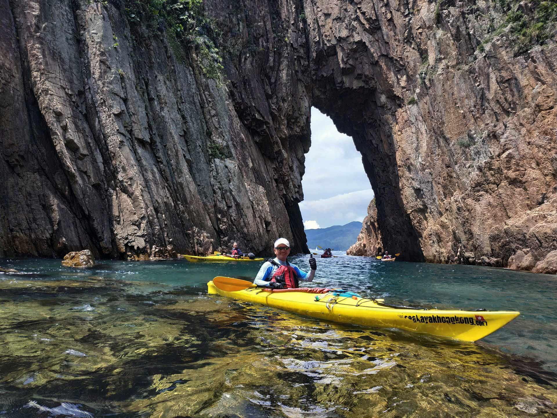 Jin Island Sea Arch