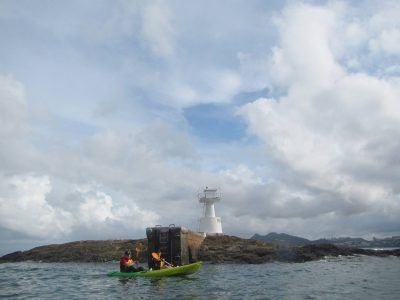 Sharp island sea kayak trip